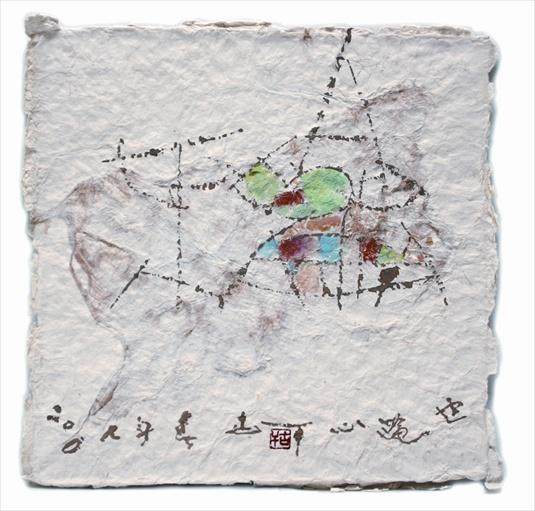 2Harmony (33x33cm)